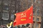 В Кривом Роге военные прошлись парадом с советскими флагами