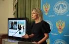 МИД РФ подтвердил обнаружение кокаина в посольстве в Буэнос-Айресе