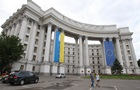 МЗС попередило РФ про наслідки виборів у Криму