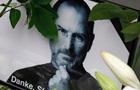 Резюме Стива Джобса с ошибками выставят на аукцион