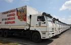 Сепаратисты не дали наблюдателям осмотреть гумконвой из РФ