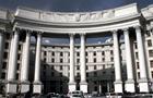 Підсумки 23.02:  Ні  виборам у Криму, санкції США