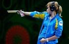 Украинские стрелки выиграли медаль чемпионата Европы