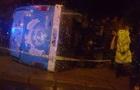 В Турции перевернулся автобус с военными, десятки пострадавших