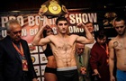 Украинский боксер Далакян стал чемпионом мира