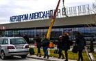 Македония сносит памятники ради примирения с Грецией