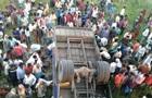 В Индии автобуса упал с моста: 14 погибших