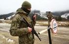 В Донецкой области погиб пограничник