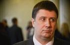 Кириленко видит заговор в карте Украины без Крыма на ТВ