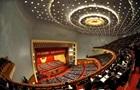 В Китае утвердили новое правительство