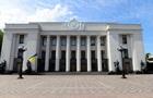 Президент внес в Раду законопроект о валюте