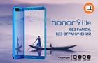 В Цитрусе стартуют продажи зеркального безрамочника Honor 9 Lite с четырьмя камерами