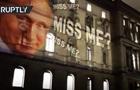 На фасаде МИД Британии появилось фото Путина