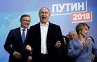 Даешь рекорд! Итоги выборов Путина
