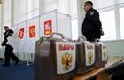 ОБСЕ о выборах в России: Ограничены основные свободы