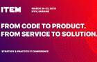 Что готовит для IT специалистов международная IT конференция ITEM 2018
