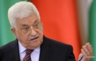 Лидер Палестины назвал посла США в Израиле  сыном собаки