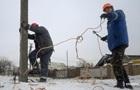 В Украине остаются обесточенными четыре населенных пункта