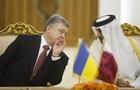 Порошенко попросил эмира Катара о сжиженном газе
