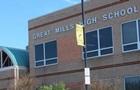 В американской школе произошла стрельба, есть жертвы