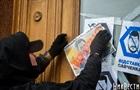 На пикете в Николаеве требовали отставки главы ОГА