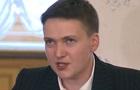 Савченко рассказала о планах отравить Раду газом