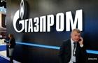 Киев арестовал все украинские активы Газпрома