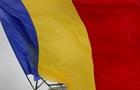 Румыния не признает выборы РФ в Крыму