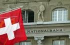 В Швейцарии трех немцев обвинили в экономическом шпионаже
