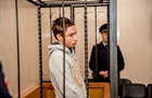 В России суд оставил под арестом украинца Гриба до 4 мая