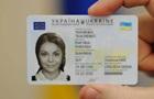 Кабмин запретил оформлять паспорта в виде книжки
