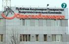 ФГИ не имел оснований отменять аукцион по продаже акций облэнерго – адвокат