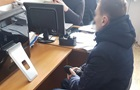 Киберполиция задержала мужчину за взлом сайта одного из министерств