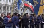 В Киеве на Банковой требовали отставки главы Николаевской ОГА