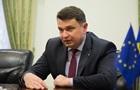 Фантастика отдыхает : Сытник прокомментировал прослушку у Холодницкого