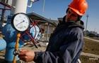 Нафтогаз поднял цены на газ для промышленности