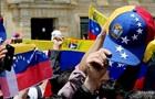 В Венесуэле стартовало ICO национальной криптовалюты