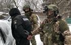 СБУ заявила о раскрытии агентурной сети России в Харьковской области