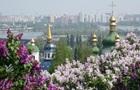 Вихідні в травні 2018 в Україні: скільки відпочиватимемо