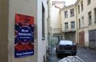 В РФ охранник музея  Новороссии  получил восемь лет тюрьмы