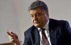 Порошенко прокомментировал арест Савченко