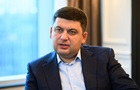 Гройсман о деле Савченко: Вопрос психологического здоровья