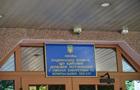 Энергосообщество раскритиковало обыски в НКРЭКУ