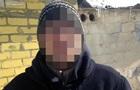 В Киеве задержали похитителей бронзового бюста Леси Украинки