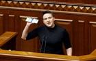 Меру пресечения Савченко сегодня не изберут
