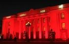 Верховную Раду окрасили в красный