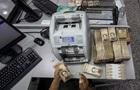 Президент Венесуэлы объявил о деноминации валюты в стране