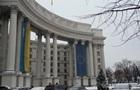 МИД: Киев готов разрешить эксгумацию поляков