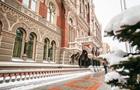 НБУ за год утилизировал банкнот на 48 млрд гривен