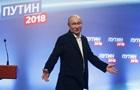 В РФ выборы президента признали состоявшимися